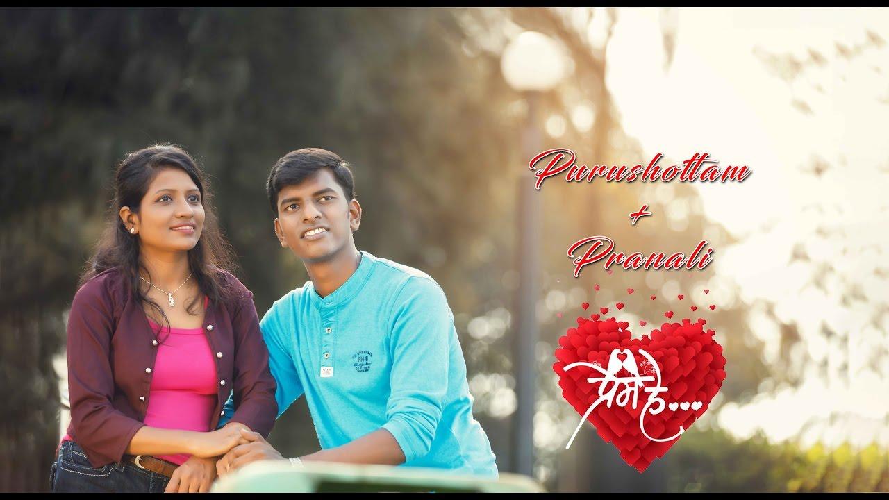 Marathi pre wedding love song 2017 | Prem he |Purushottam + Pranali ...