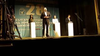 """Лидерът на """"България без цензура"""