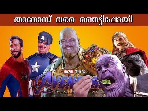 ഇവിടെ ഇങ്ങനെയാണ് 😎 Avengers Endgame Troll