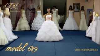 Пышное свадебное платье №689