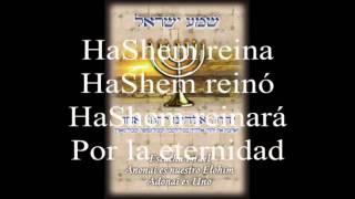 Hashem Melej - Hashem reina  (hebreo subtitulado en español)
