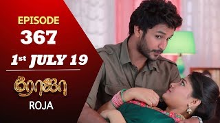 ROJA Serial | Episode 367 | 1st July 2019 | Priyanka | SibbuSuryan | SunTV Serial | Saregama TVShows