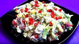 Самый вкусный салат с куриной грудкой. Как я готовлю грудку для салатов