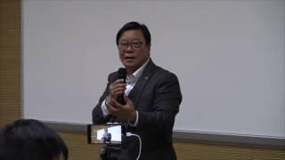 黃毓民 浸會大學學生會外務講座  從大中華情結走向本土思潮 170222 thumbnail