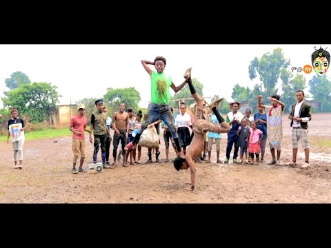 Ethiopian - Solo Da l Kids Dancing - Shima(ሺማ) - New Ethiopian Music 2016(Official Video) thumbnail