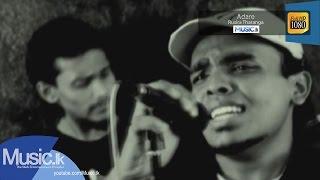 Adare - Rusira Tharanga - www.music.lk