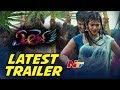 Angel Movie Latest Trailer || Naga Anvesh, Hebah Patel, Sapthagiri || NTV