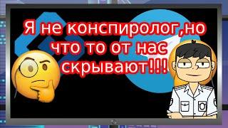 """Блокировка """"Телеграмм"""", Следящее ПО, Российские законы и Профсоюзы истина где то рядом))"""
