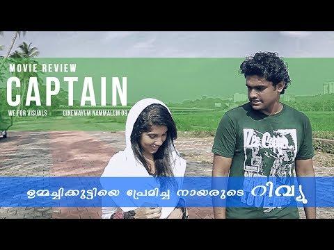 Captain Movie Review | Jayasurya | Prajesh Sen | Cinemayum Nammalum 09 | WE FOR VISUALS