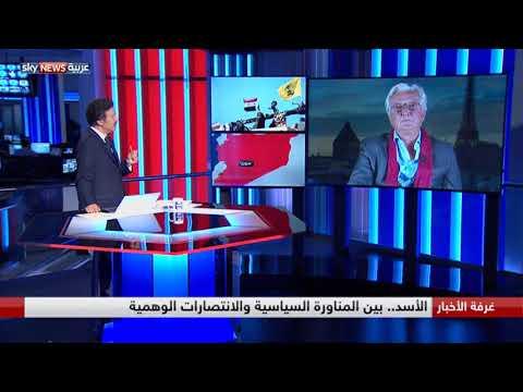 الأسد.. بين المناورة السياسية والانتصارات الوهمية  - نشر قبل 19 دقيقة