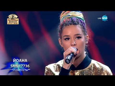 Йоана Димитрова - I Care - X Factor Live (10.12.2017)