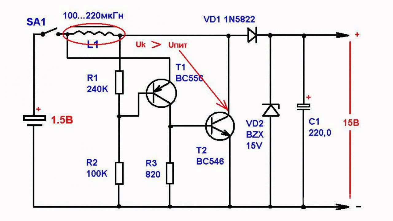Boost Voltage Converter Ranging From 1 5 To 15 Youtube