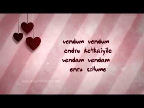 Idhayam Intha Idhayam Lyrics   Billa 2