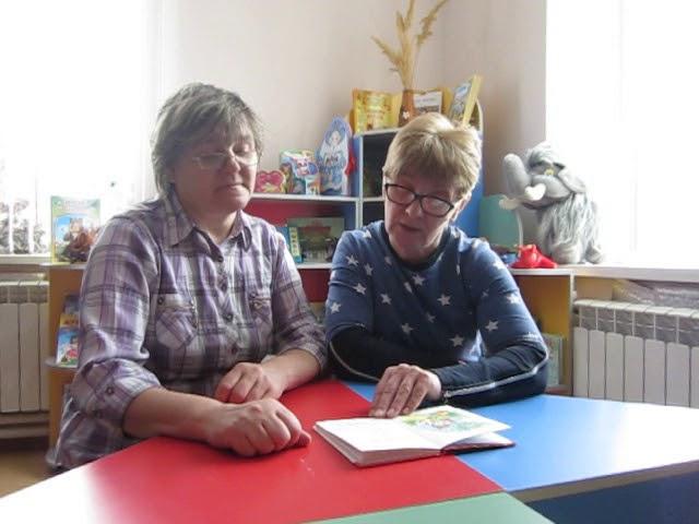 Изображение предпросмотра прочтения – НадеждаГольцева читает произведение «Колобок» (Русский фольклор )