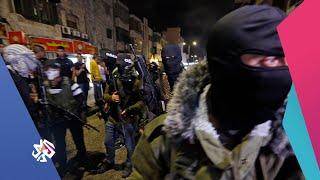 شاهد .. مظاهرة مسلحة حاشدة في شوارع رام الله │ تغطية خاصة