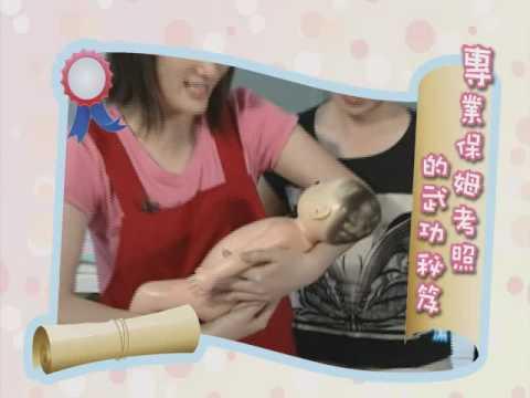 嬰幼兒健康照護與活動設計 - YouTube