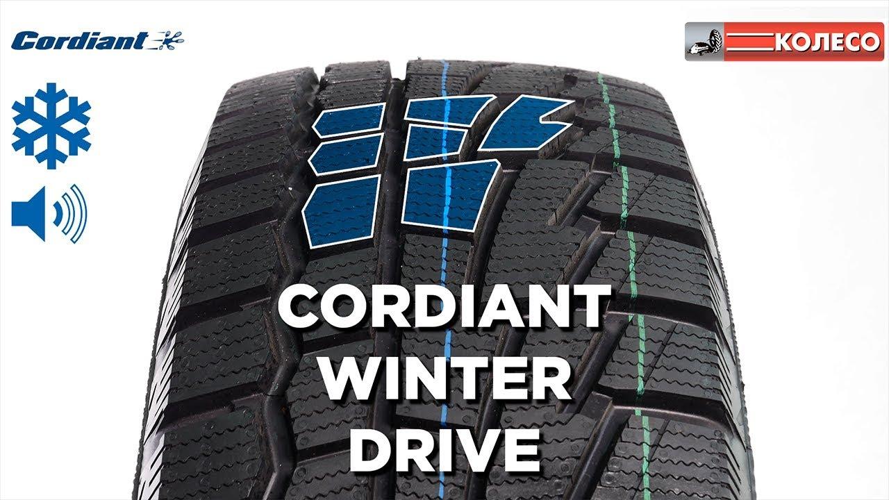 CORDIANT WINTER DRIVE: обзор зимних шин | КОЛЕСО.ру