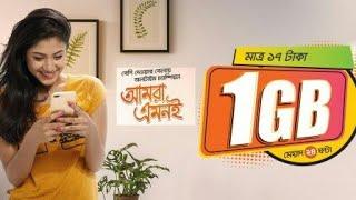 Banglalink sim internet offer 2018/ 17 tk 1GB unlimited Internet offer
