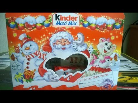 Kinder Maxi Mix Набор новогодний киндер сюрприз