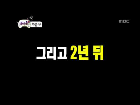 Infinite Challenge, Rowing(2) #13, 조정(2) 20110423