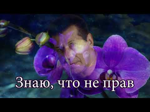 """Юрий Тарасов - """"НАКАЖИ"""""""
