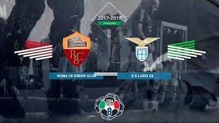 Roma Calcio a 8 Green Club 3-3 SS Lazio C8 | Play-Off Scudetto - Semifinale (Ritorno) | Highlights