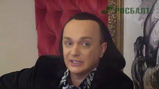 Гия Эрадзе: Я пришел в Цирк Чинизелли не для того, чтобы сидеть в кресле