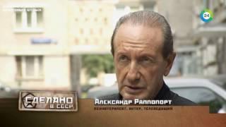 Как и кто плавал в круизы в советские времена