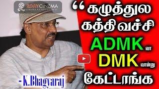 At Knife point i was asked if Admk or Dmk | K.Bhagyaraj - Savarakathi Audio Launch - 2DAYCINEMA.COM