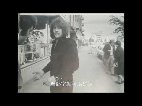 Irwin Goodman - Ryysyranta (1978 Versio)
