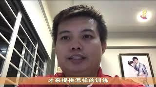 【冠状病毒19】劳资政关系稳固 现阶段员工应接受培训