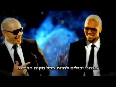 Chris Brown - Hope We Meet Again- מתורגם.mp4