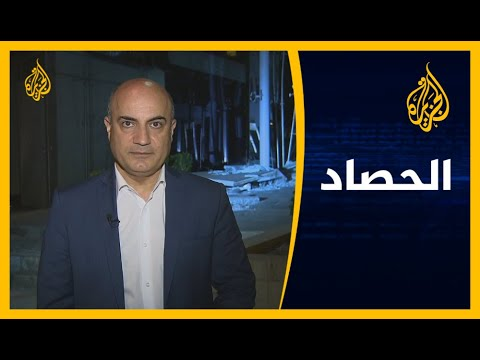 الحصاد - لبنان.. تداعيات انفجار مرفأ بيروت????  - نشر قبل 7 ساعة