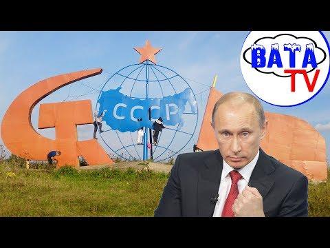 Как Путин СССР не давал развалить