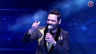 عماد الريحاني - الغريريه (فيديو من حفل ميوزك الحنين) 2018