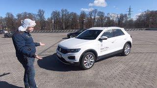VW T-Roc, смелый и современный дизайн Video
