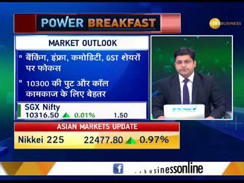 Power Breakfast: Market indicative of trading in green today