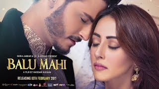 Balu Mahi official trailer full Hd New movie