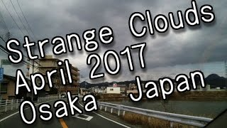 Strange Clouds in April 2017 Osaka Japan 妖気雲 http://twitterupnow...