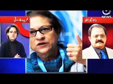 G For Gharida - 11 February 2018 - Aaj News