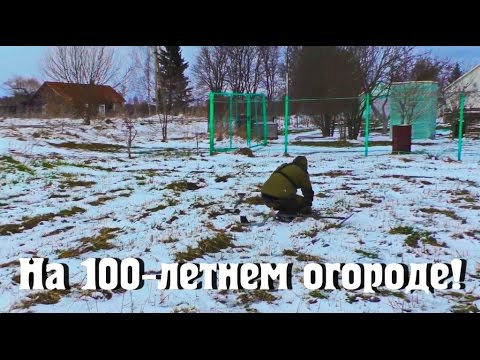 Ружье ИЖ-43 -