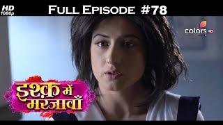 Ishq Mein Marjawan - Full Episode 78 - With English Subtitles