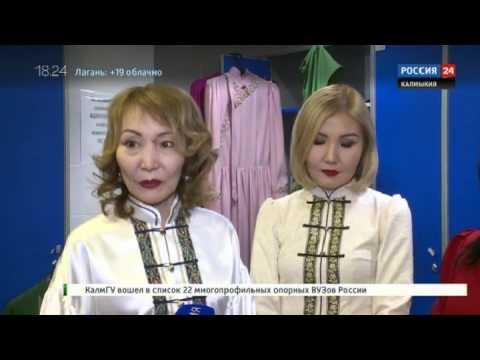 В Элисте продемонстрировали коллекцию стилизованных калмыцких нарядов