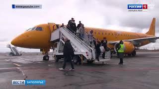 """""""Россия-1 Нарьян-Мар HD"""" Уже скоро в регион придёт новый авиаперевозчик"""