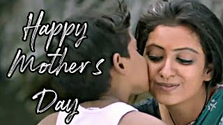 Happy mother's day WhatsApp Status Video | Love u Mom 😍 KGF Amma Bgm Status Video | KGF Bgm Status