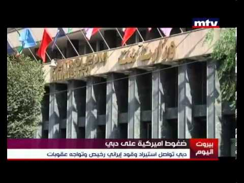 Mid-Day News - 19/10/2012 - الصفحة...