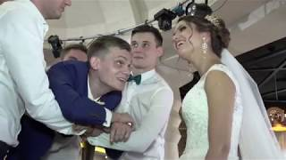 18 августа 2018 год свадьба