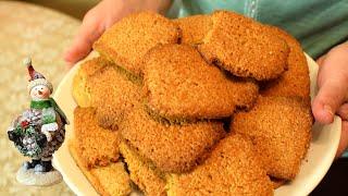 Овсяное печенье БЕЗ МУКИ. Легкое, рассыпчатое печенье, вкусное Мамины рецепты