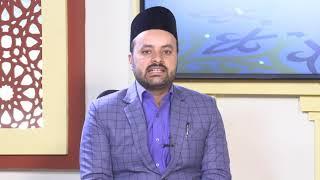 Jamia Ahmadiyya | E02 | Urdu
