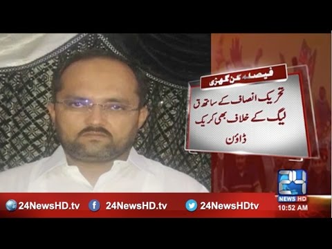 Crackdown against PML Q along with PTI